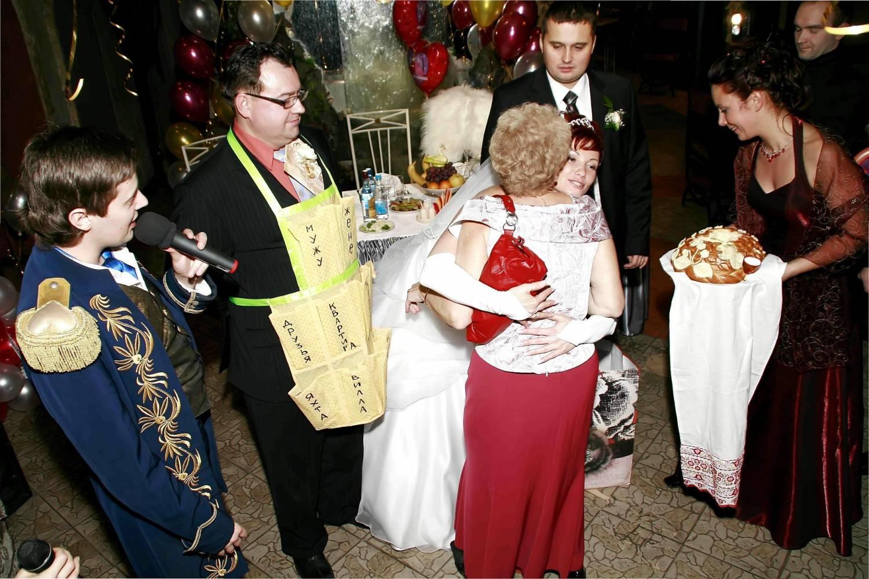 Поздравление на свадьбу при вручение подарка